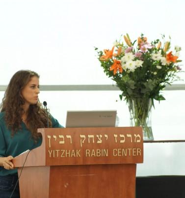 הרצאה על כאבי צוואר בכנס העמותה לרפואה סינית במרכז רבין